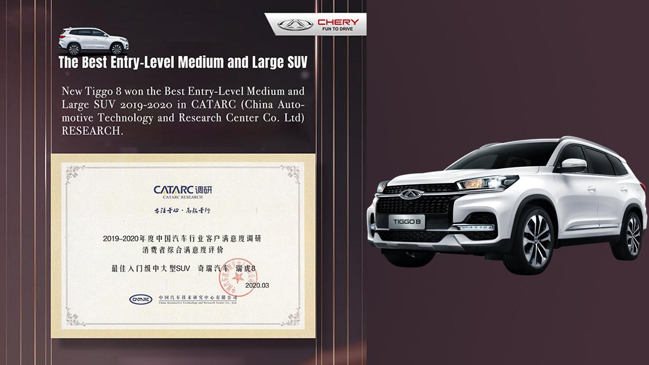 Chery Tiggo 8 Selected as Best Entry-Level Medium and Large SUV as Result of Customer Satisfaction Survey