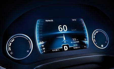 7-inch LCD instrument cluster